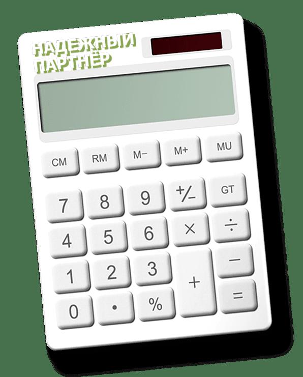 Расчёт стоимости строительства дома